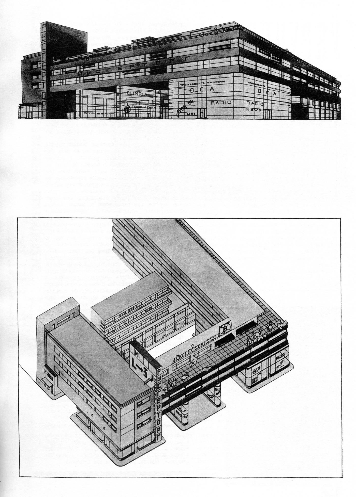 tehne.com-1927-1-015