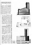 tehne.com-1927-1-025
