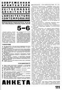 tehne.com-sa-1926-5-6-1400-0003