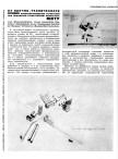 tehne.com-sa-1926-5-6-1400-0008