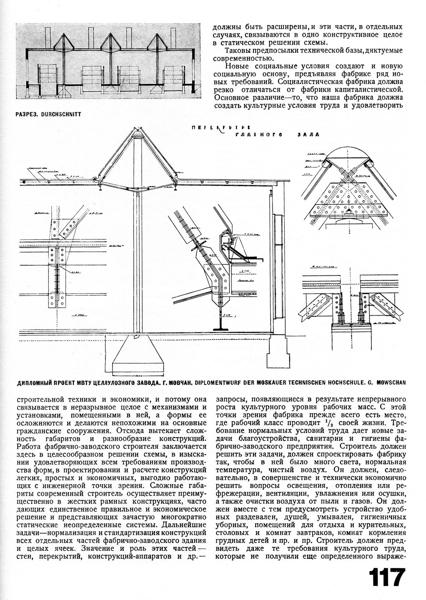 tehne.com-sa-1926-5-6-1400-0009