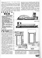 tehne.com-sa-1926-5-6-1400-0019