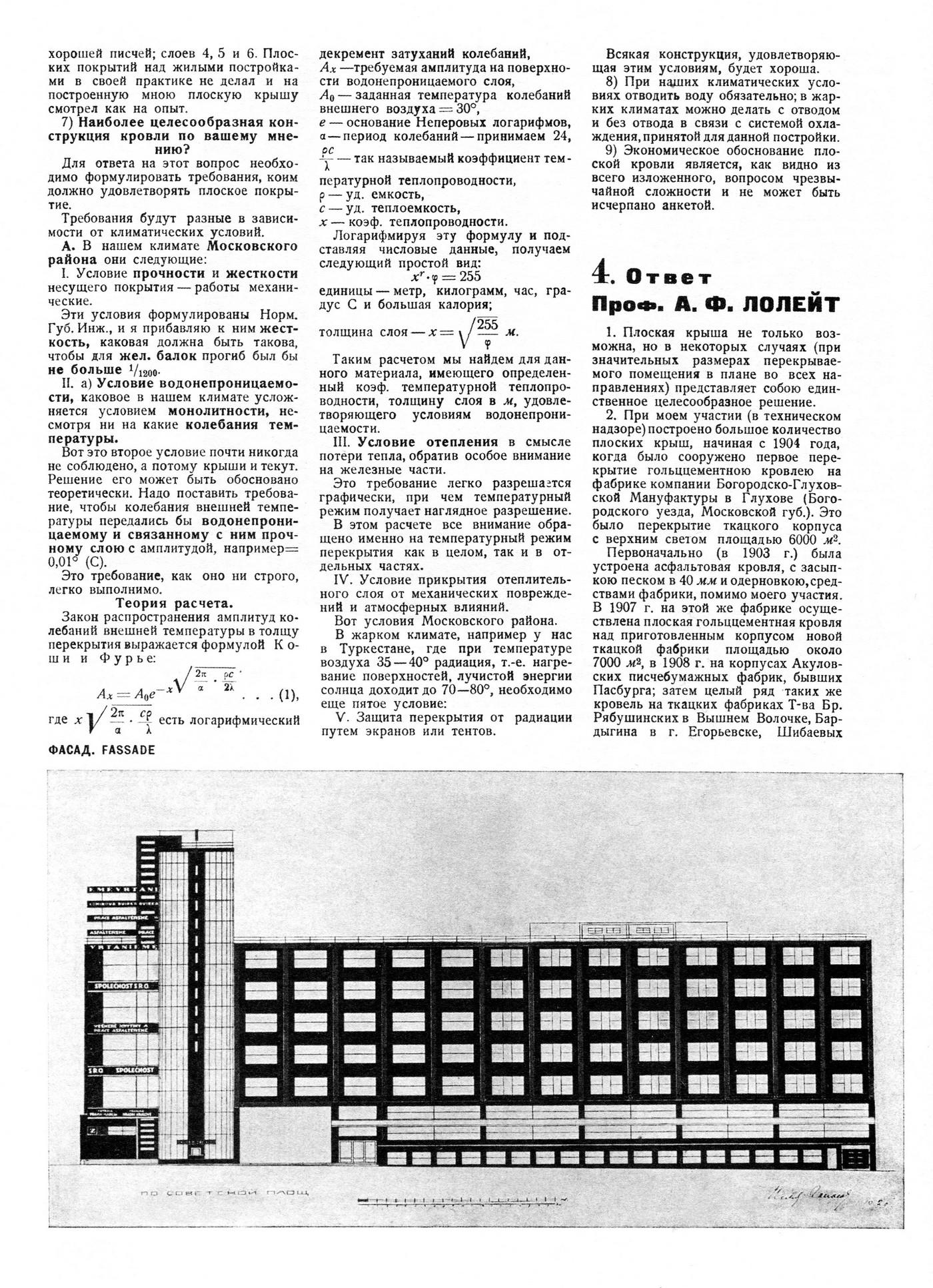 tehne.com-sa-1926-5-6-1400-0022