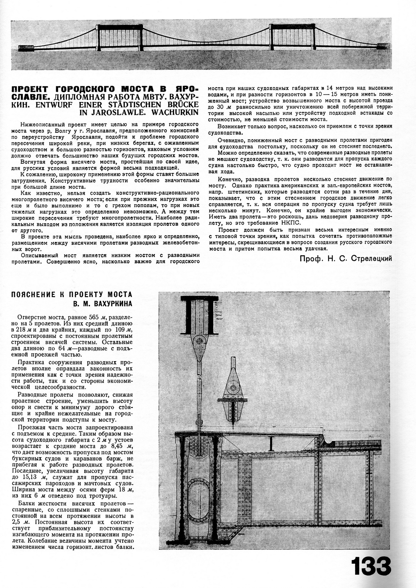 tehne.com-sa-1926-5-6-1400-0025