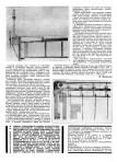 tehne.com-sa-1926-5-6-1400-0026