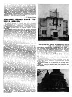 tehne.com-sa-1926-5-6-1400-0032