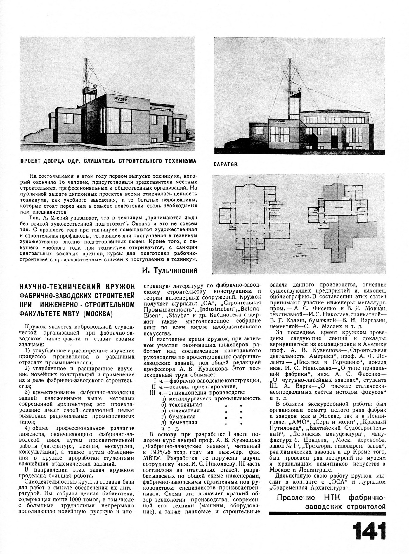 tehne.com-sa-1926-5-6-1400-0033
