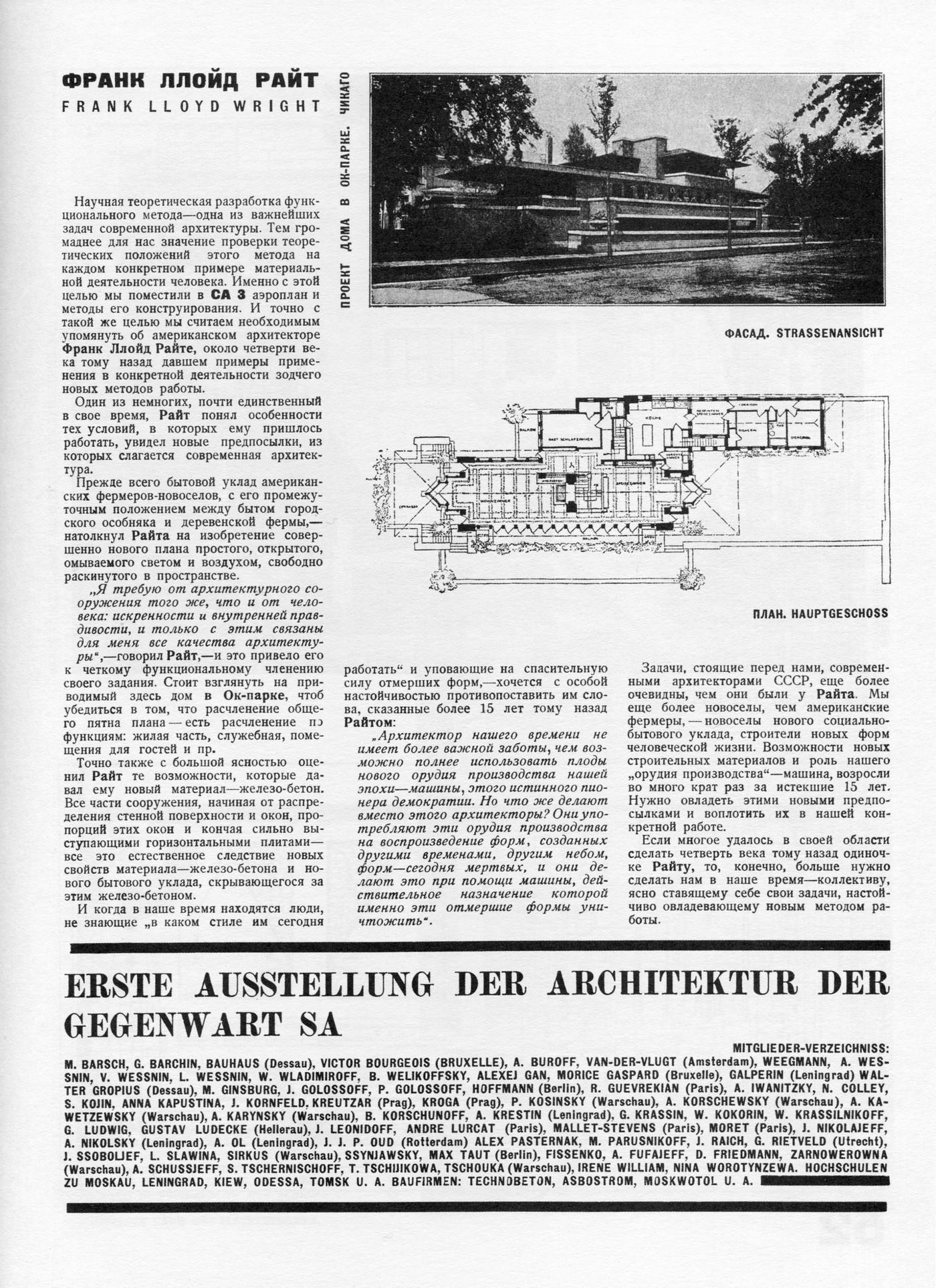 tehne.com-sa-1927-2-1400-007