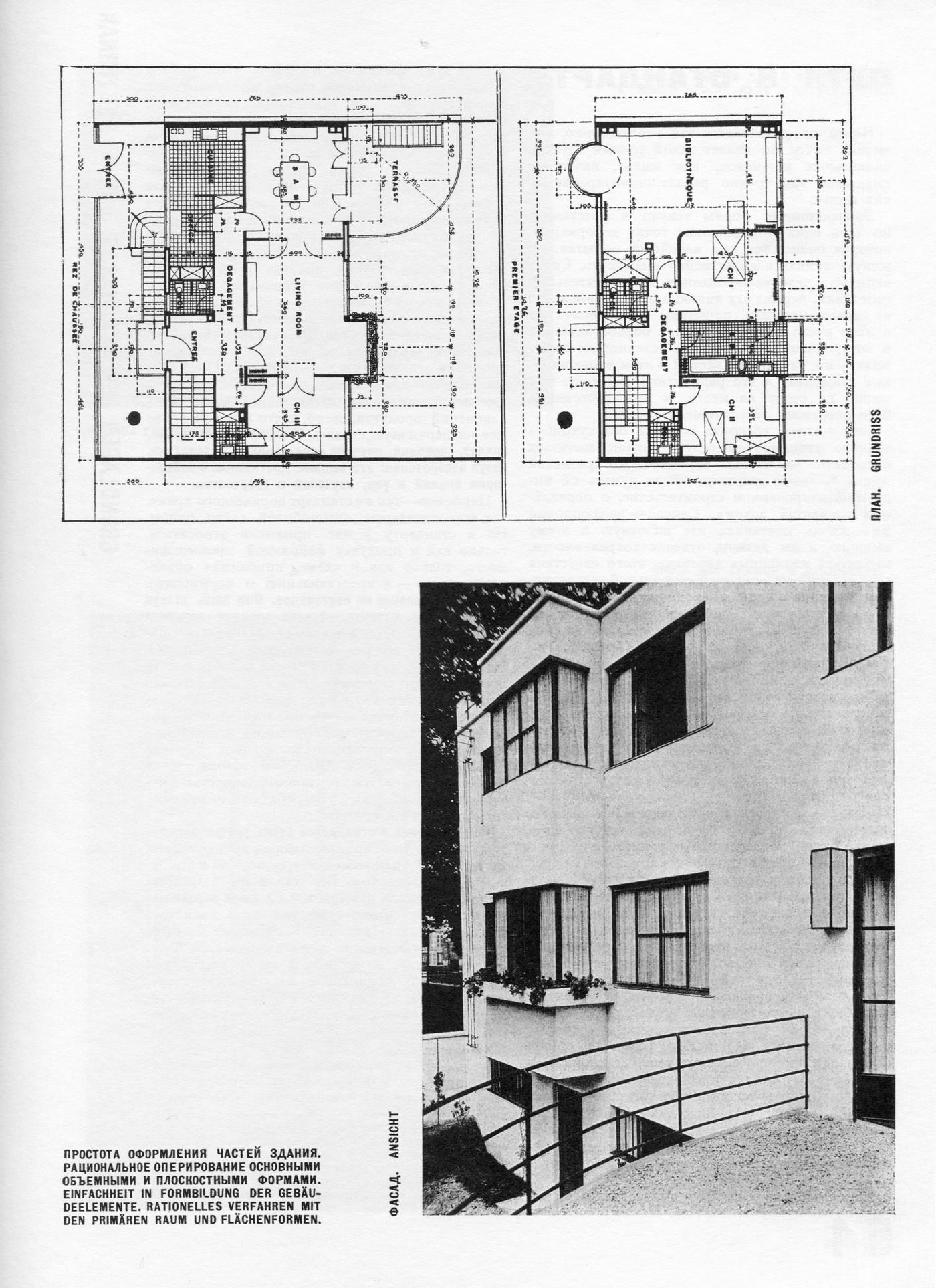 tehne.com-sa-1927-2-1400-009