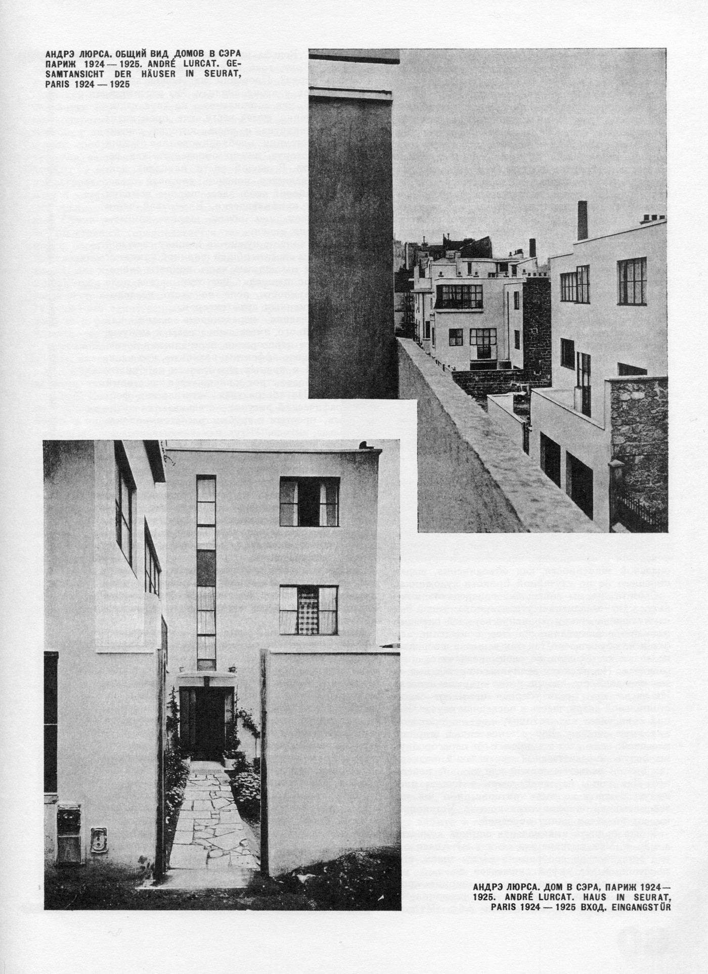 tehne.com-sa-1927-2-1400-015