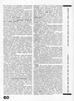 tehne.com-sa-1927-2-1400-016