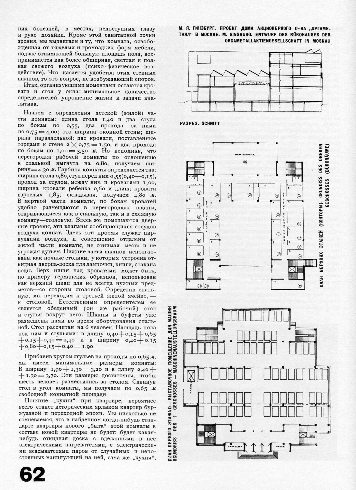 tehne.com-sa-1927-2-1400-018