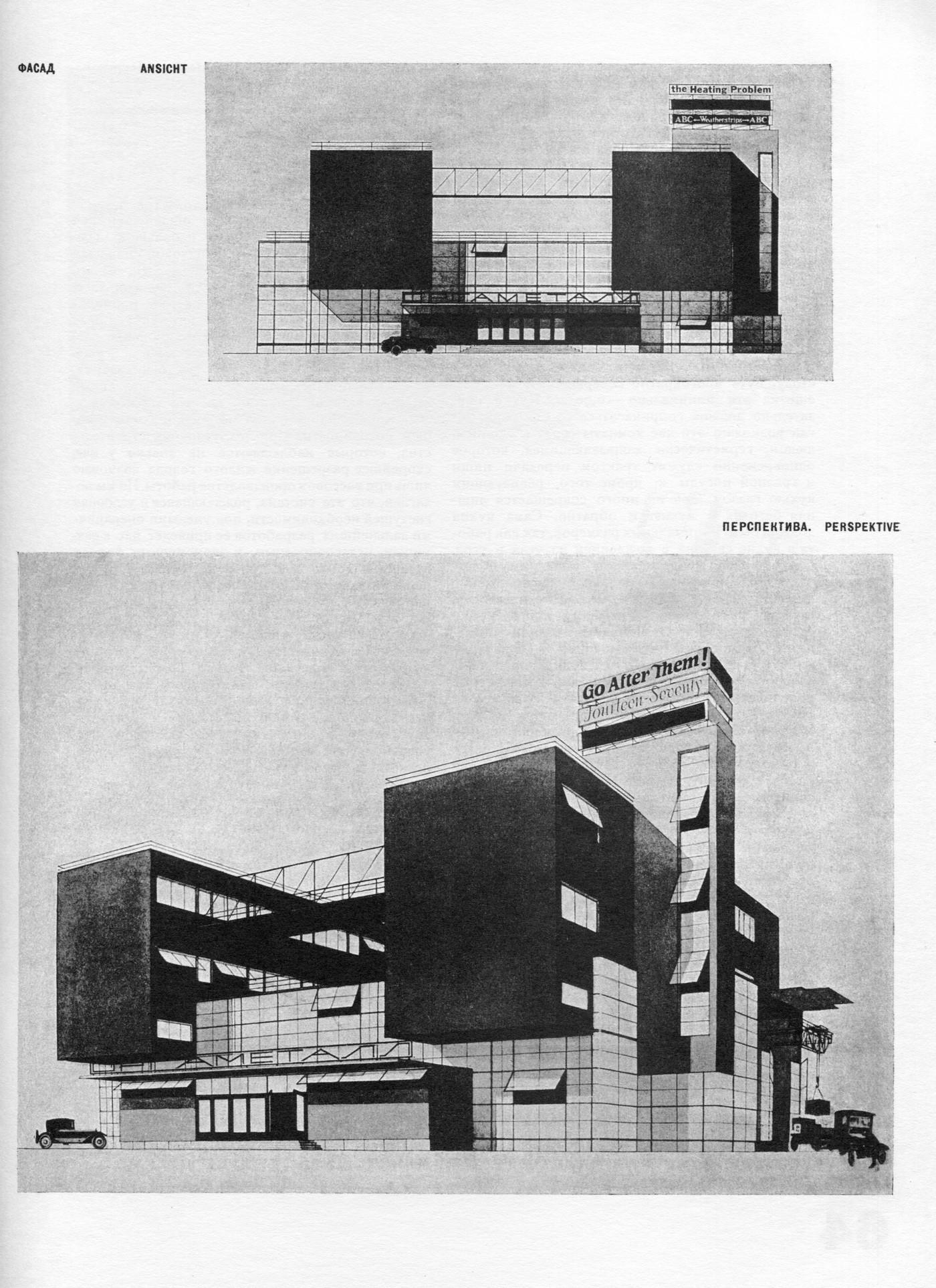tehne.com-sa-1927-2-1400-019
