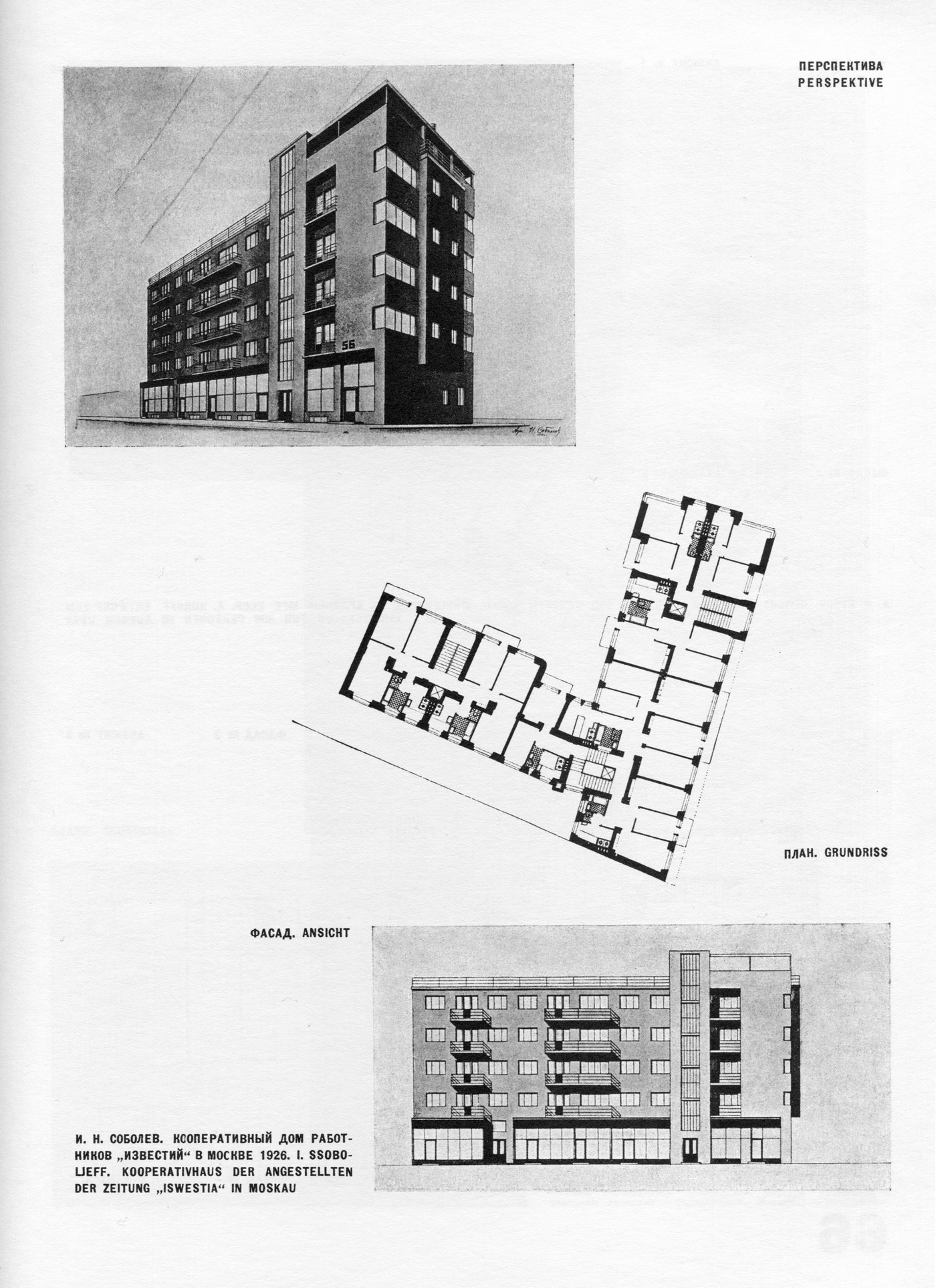 tehne.com-sa-1927-2-1400-021