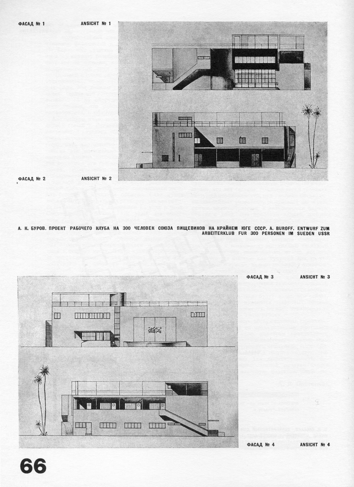 tehne.com-sa-1927-2-1400-022