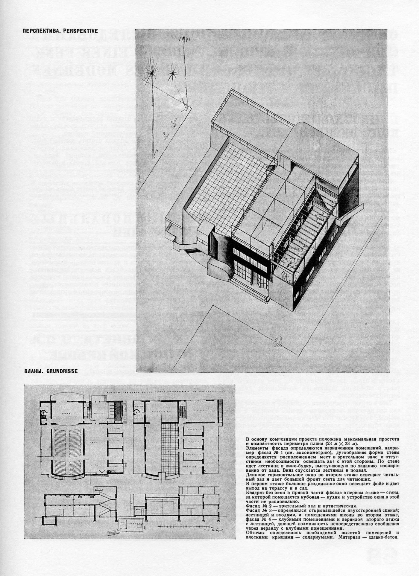 tehne.com-sa-1927-2-1400-023