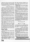 tehne.com-sa-1927-2-1400-026