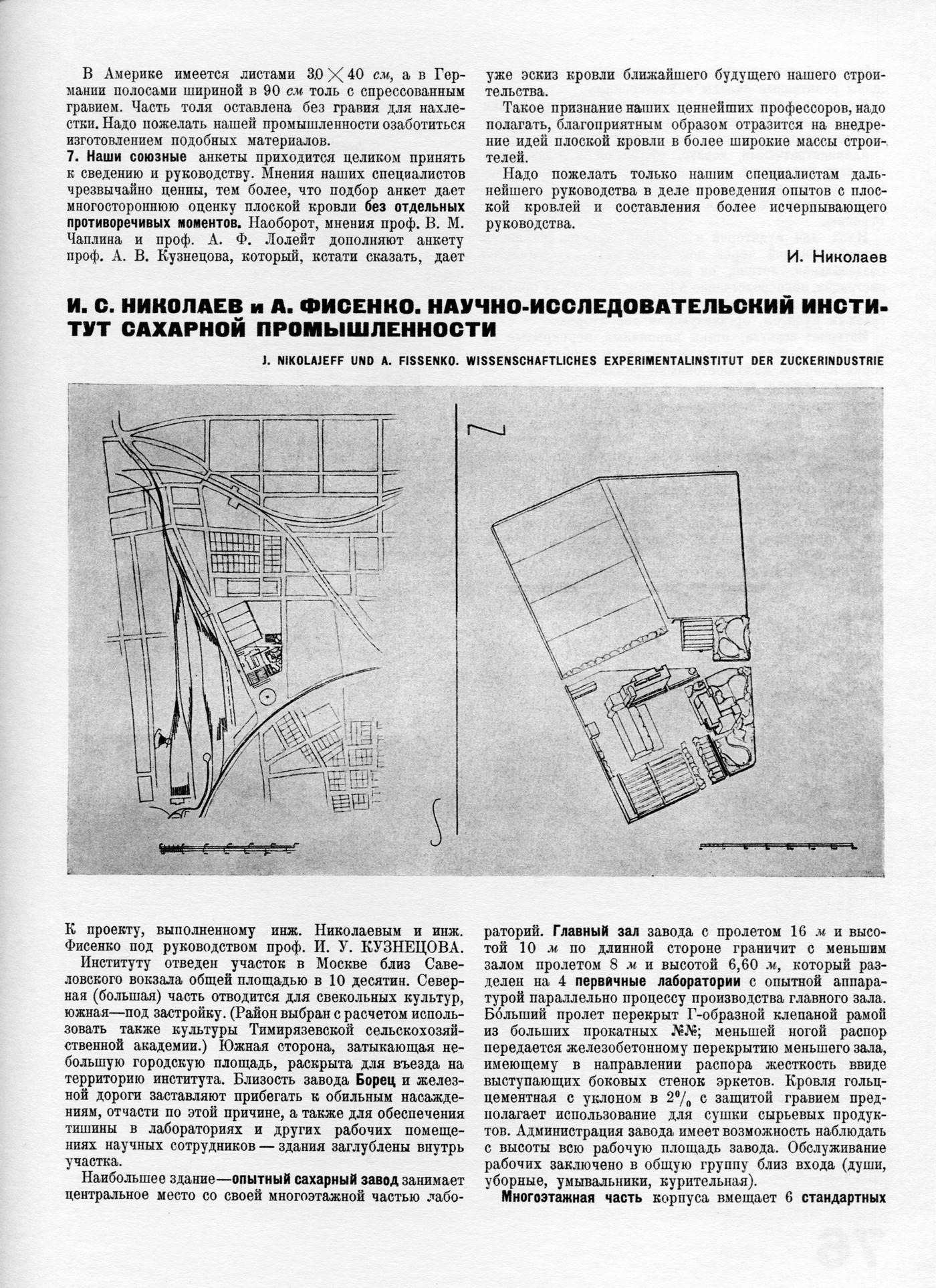 tehne.com-sa-1927-2-1400-031