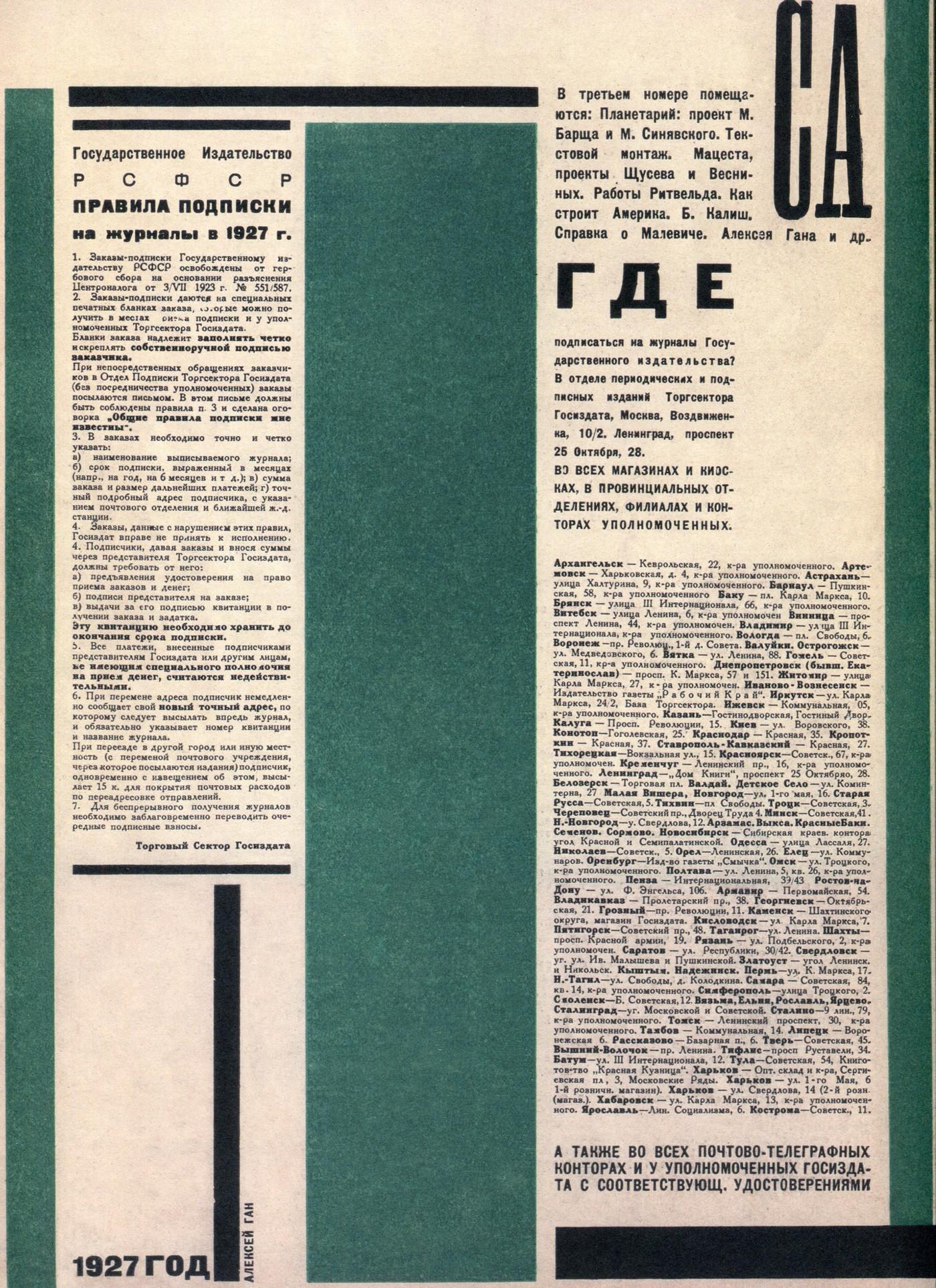 tehne.com-sa-1927-2-1400-036