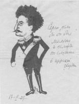 G.K. Ordzhonikidze sketched by N.I. Bukharin. 17 February 1927.