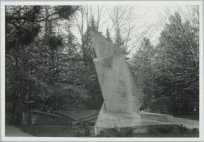 18739154