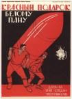Плакаты СССР- Красный подарок белому пану. Двинь-ка этим чемоданчиком пана в лоб. (Моор Д.) 1920