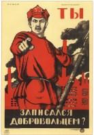 Плакаты СССР- Ты записался добровольцем? (Моор Д.) 1920