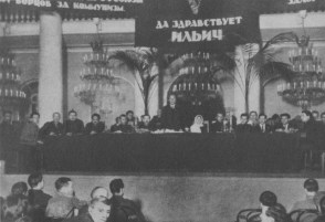 A COMMUNIST PARTY CONFERENCE