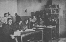 COMMUNIST UNIVERSITY OF THE WESTERN PEOPLES IN MOSCOW READING ROOM