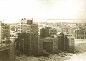 gosprom 1941