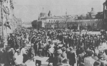 GROUP FROM A PROLETARIAN PROCESSION