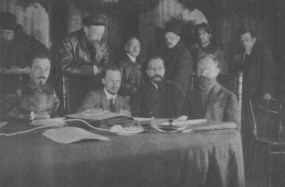 LEADERS OF SOVIET RUSSIA- Sokolnikov, Piatakov, Bukharin, Kamenev, Kurski