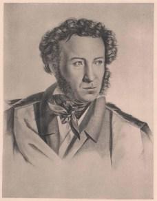 Puschkin, Alexander Sergejewitsch Wien, Österreichische Nationalbibliothek, Bildarchiv und Grafiksammlung 1