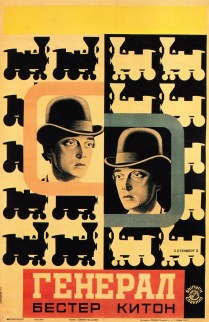 A poster by the Stenberg brothers for the film, 'The General'