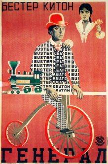 Buster Keaton in General, 1929