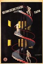 High_Society_Wager_1927