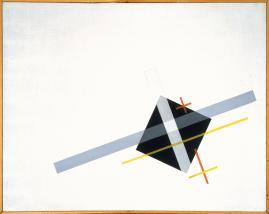 Moholy-Nagy, László, 1895 - 1946 Culture American born Hungary Title KI Work Type Painting Date 1922 Material oil on canvas Measurements stretcher- 30 x 37 1_2 in