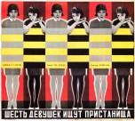 Six_Girls_Seeking_Shelter_1927