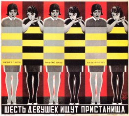 Six_Girls_Seeking_Shelter_1927