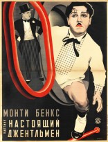 Stenberg-Brothers-A-Real-Gentleman-1928.-Courtesy-GRAD-Gallery-for-Russian-Arts-and-Design1