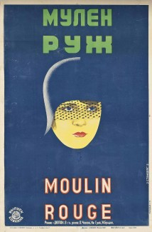 Stenberg Brothers (Vladimir, 1899-1982; Georgi, 1900-1933) MOULIN ROUGE