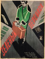 the_green_alley_1929