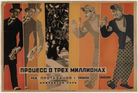 Vladimir Stenberg, (Artist), Russian, 1899-1982 Georgii Stenberg, (Artist), Russian, 1900-1933 Title The Three Million Case Work Type Graphic Design Date 1927 Material Lithograph Measurements 28 1_4 x 42 3_8'