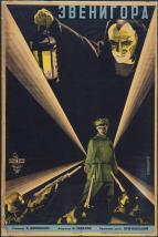Vladimir Stenberg, (Artist), Russian, 1899-1982 Georgii Stenberg, (Artist), Russian, 1900-1933 Title Zvenigora Work Type Graphic Design Date 1927 Material Offset lithograph Measurements 41 1_2 x 27 1_2'