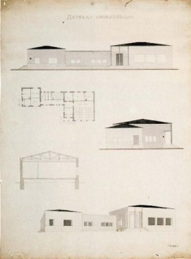 1. Alekseevskaya. Children's clinic. 1924