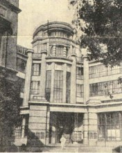 Building of the 2nd SGKhM-VKhUTEMAS-VKhUTEIN in Myasnitskaya Street (former UZhVZ building). Photo. 1919
