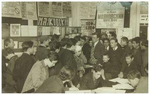 Владимир Маяковский на выставке «20 лет работы». 1 февраля 1930 год