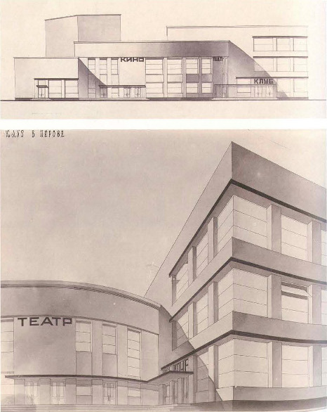 E. Cherikover. Supervisor L Vesnin. Club in the Town of Perov. Competition project. 1st prize. 1926. Photos 1