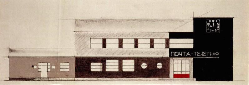 K. Knyazev. Post and Telegraph Office. Sketches. 1924