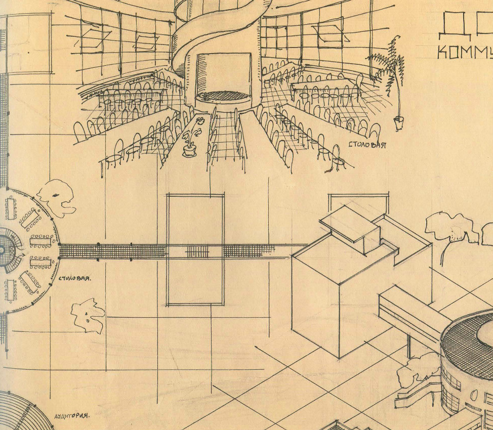 M. Barkhin. House of a Communal Type. 1927 a